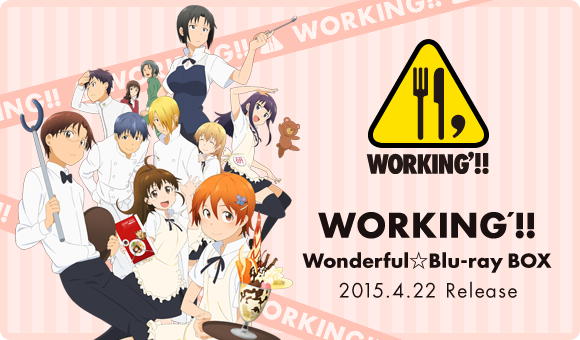 WORKING'!! Wonderful☆Blu-ray BOX 2015.4.22 Release